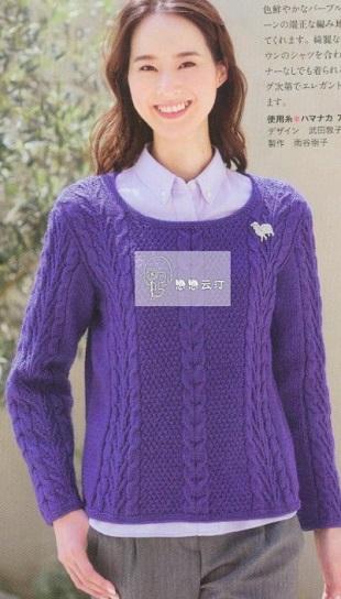 Фиолетовый пуловер спицами