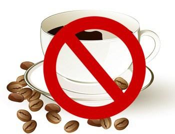 Запрет кофе в период кормления грудью