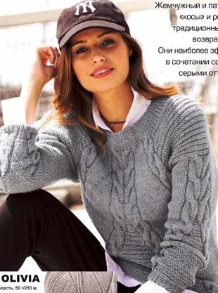 Пуловер с диагональным узором