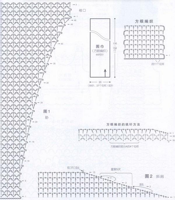 Схема туники крючком