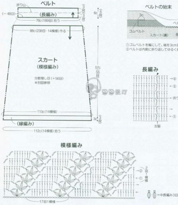 Юбка с диагональным узором