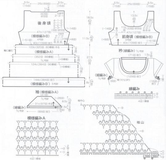 Схема вязаной туники