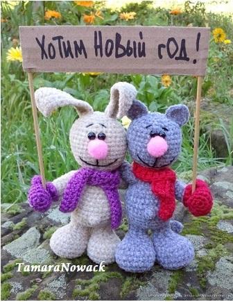 Вязанные кролики и котики Символ года 2011
