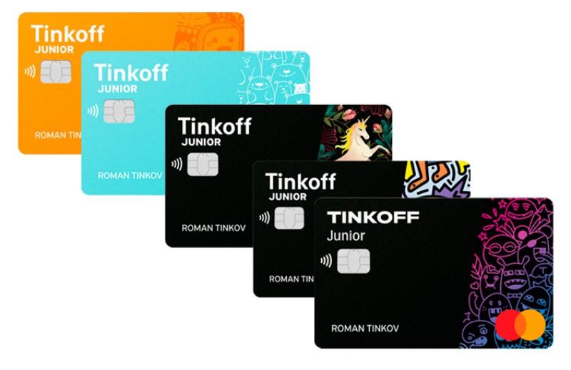 Детские банковские карты: какую выбрать и на что обратить внимание?